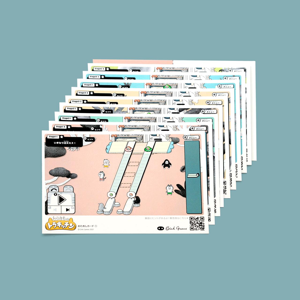 Oink Games Inc FFNRONK Accessories